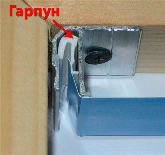 Гарпунная технология для натяжных потолков